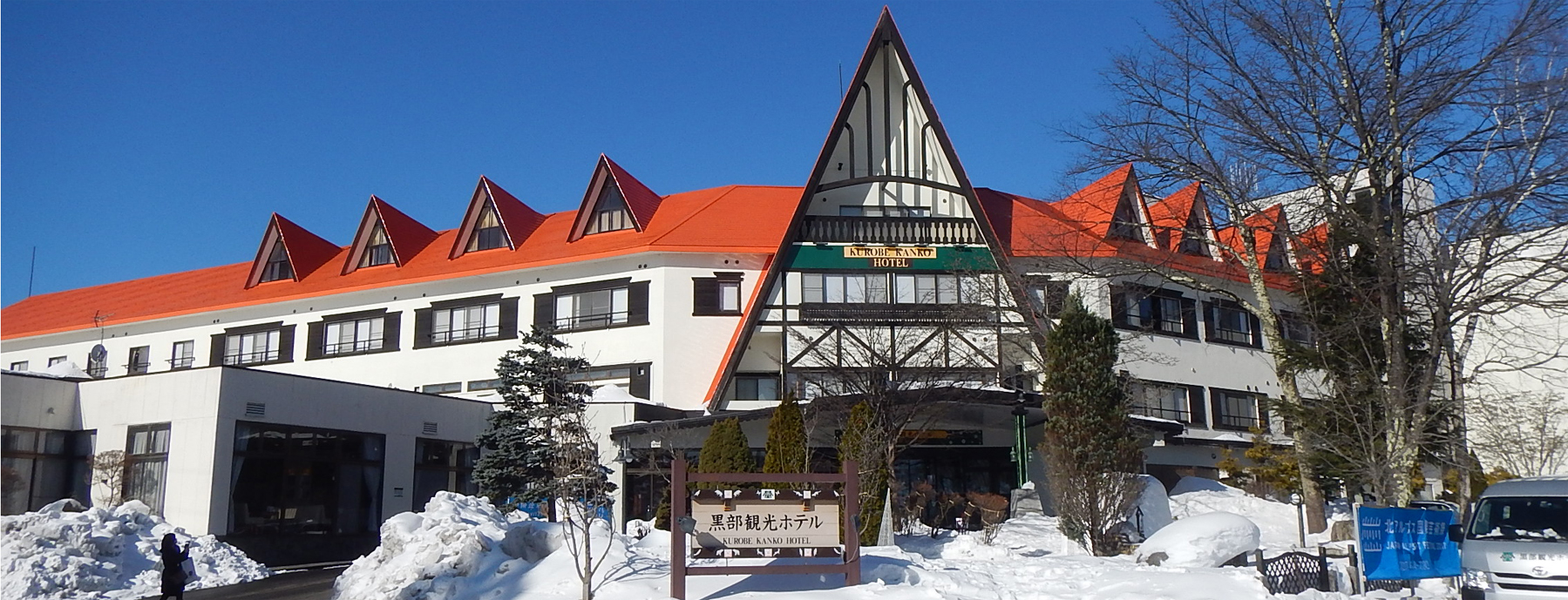 Enjoy a magnificent view of the North Alps!The most historic hotel in the Omachi Hot Spring Town