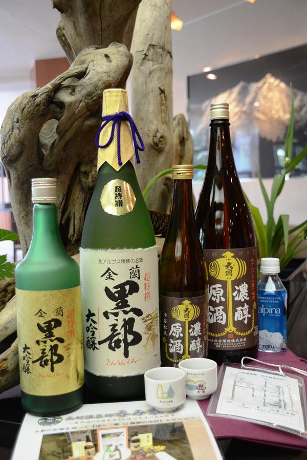 1,000円で12種類の地酒が飲める飲み歩きイベント!