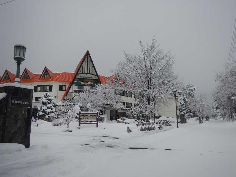 パウダースノー!ホテル周辺は雪景色