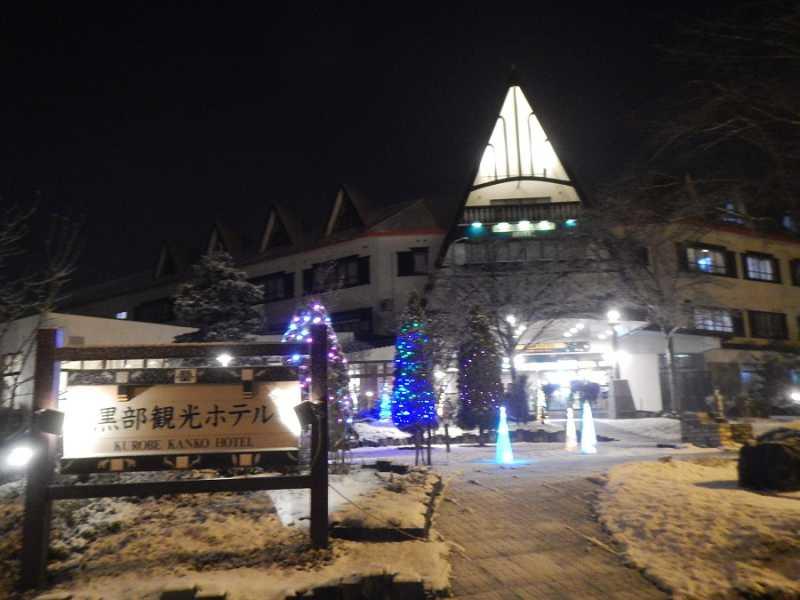 本日は雪!ホテル前イルミネーション