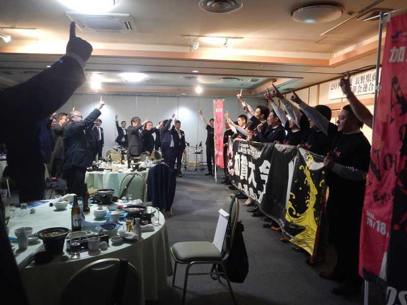 長野県商工会議所青年部加盟単会連合会定時総会