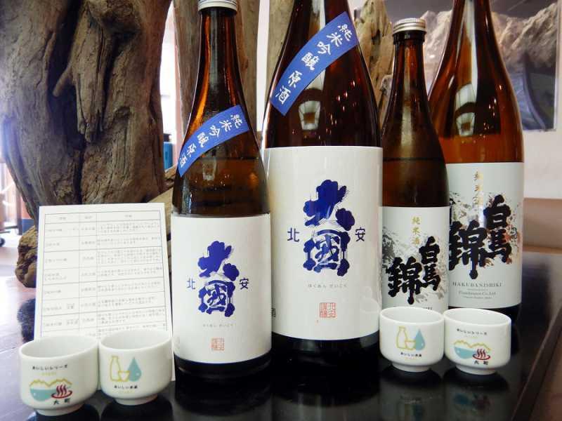 1,000円で10種類の地酒が飲める飲み歩きイベント!